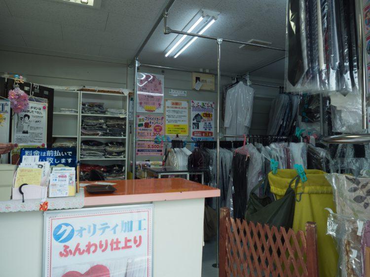 みつばクリーニング吉井店